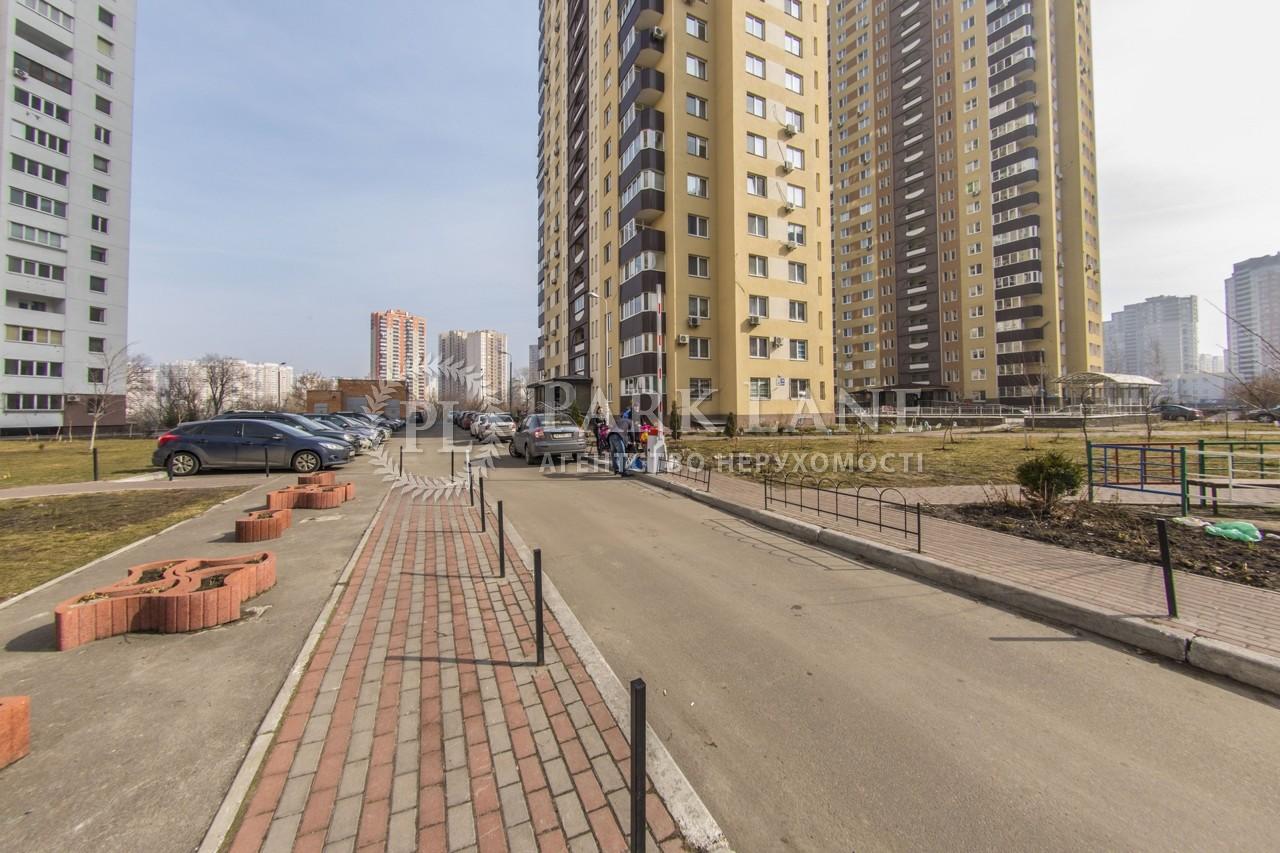 Квартира ул. Урловская, 36а, Киев, I-28462 - Фото 28