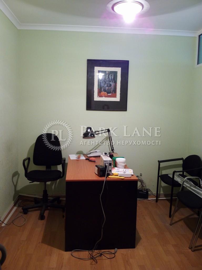 Офис, ул. Гмыри Бориса, Киев, Z-243939 - Фото 3