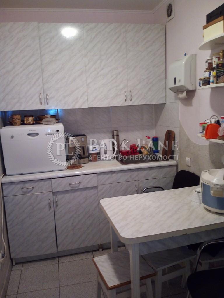 Офис, ул. Гмыри Бориса, Киев, Z-243939 - Фото 6