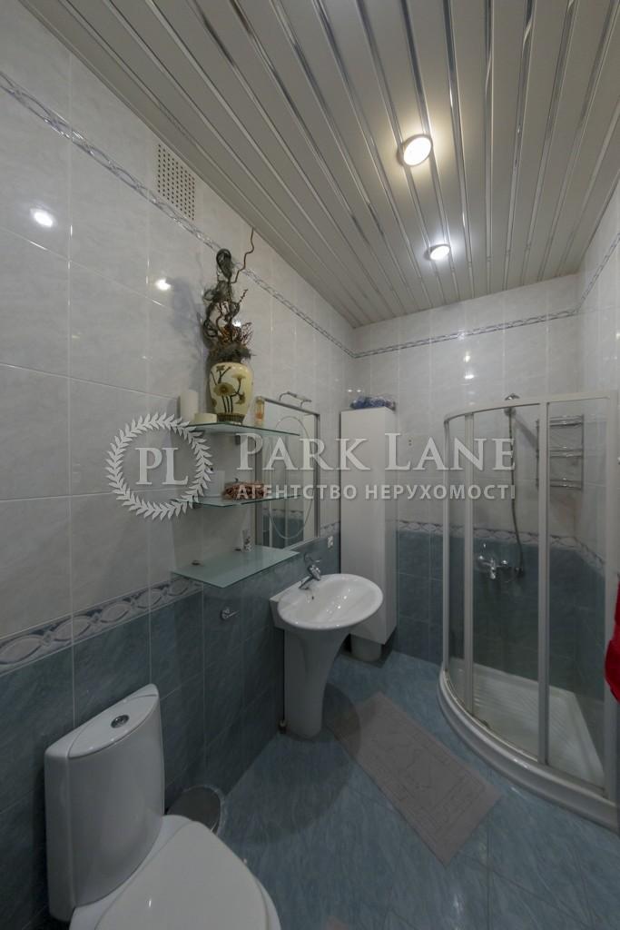Дом ул. Бродовская, Киев, J-25552 - Фото 23