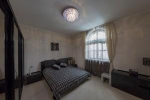 Дом J-25552, Бродовская, Киев - Фото 19