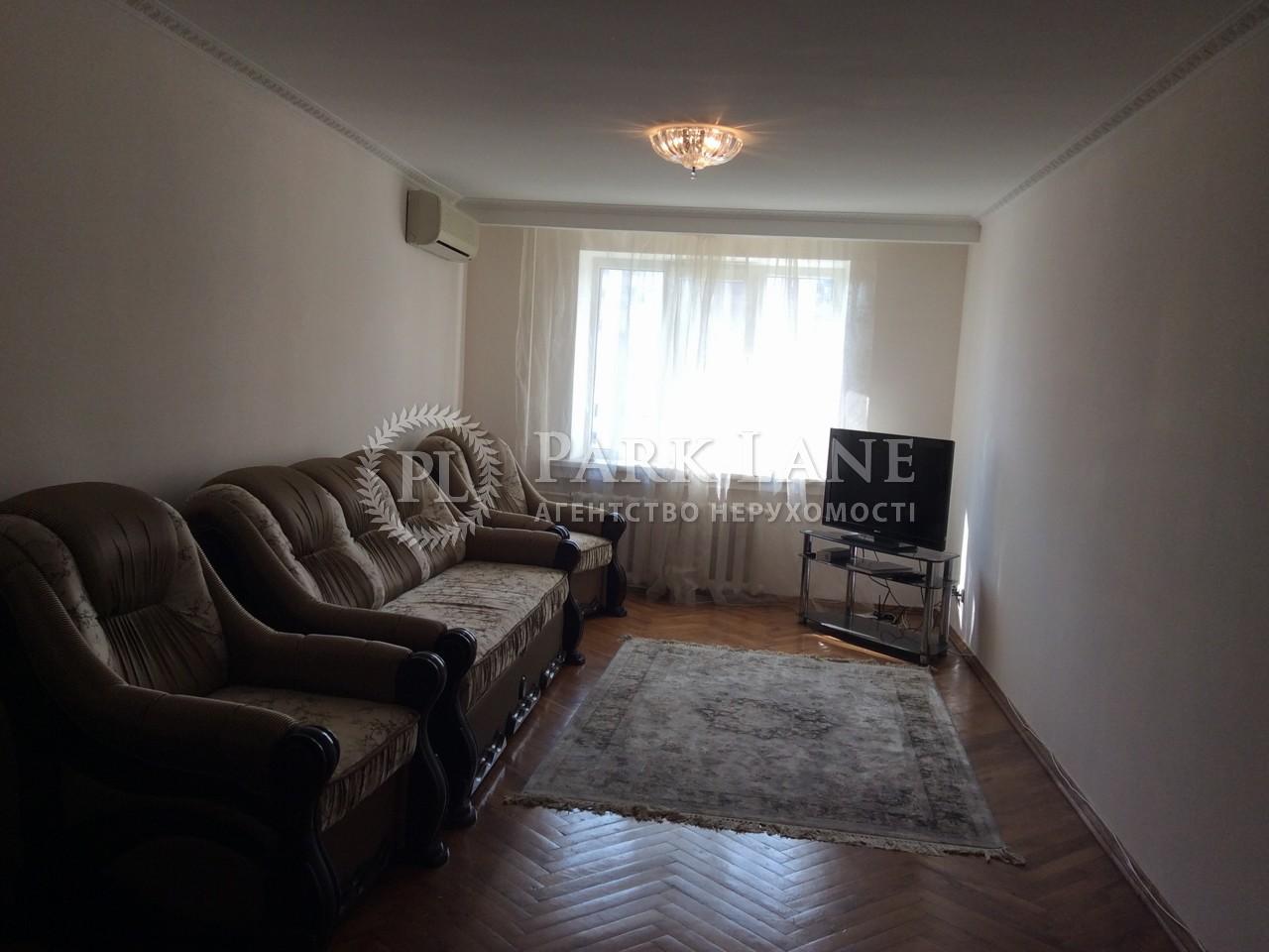 Квартира Героев Сталинграда просп., 20а, Киев, Z-218955 - Фото 3