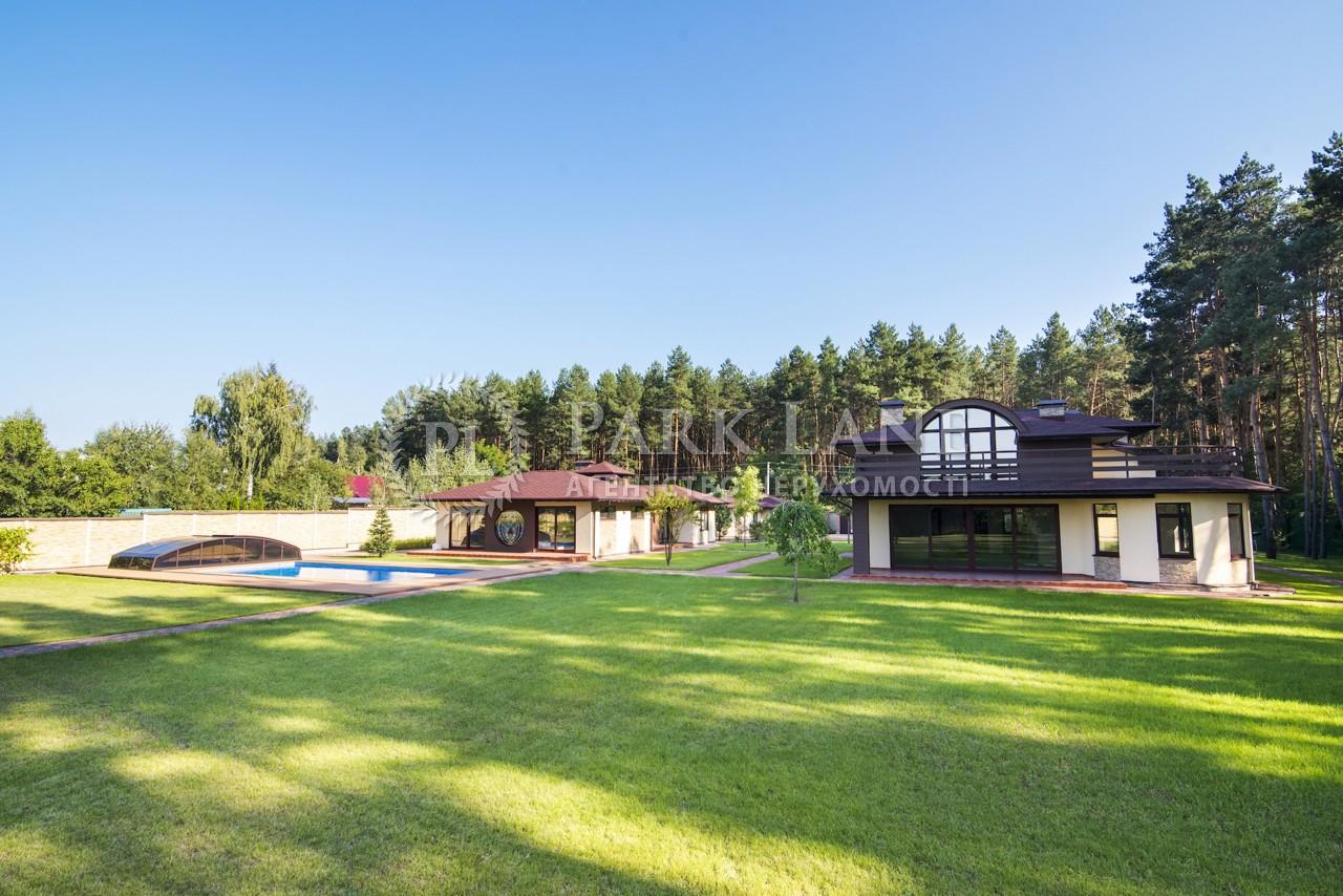 Дом Нещеров, Z-253911 - Фото 3