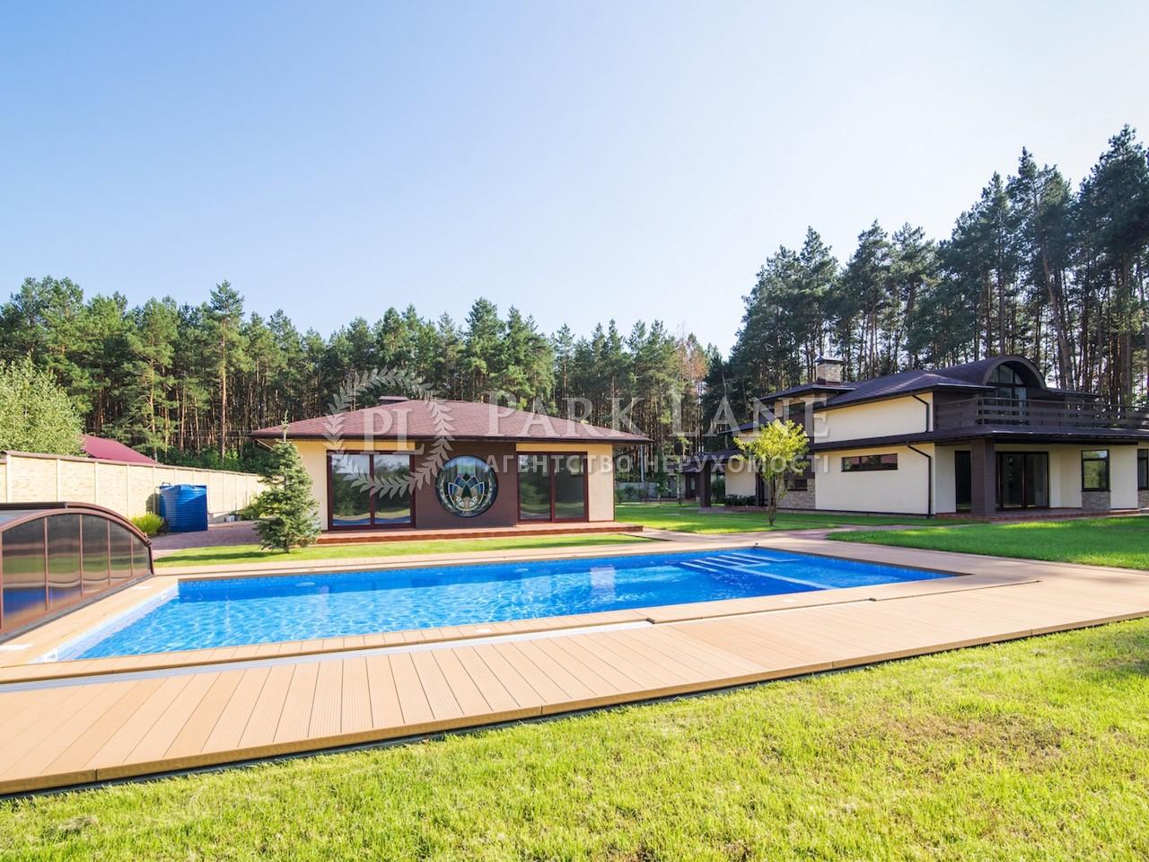 Дом Нещеров, Z-253911 - Фото 5