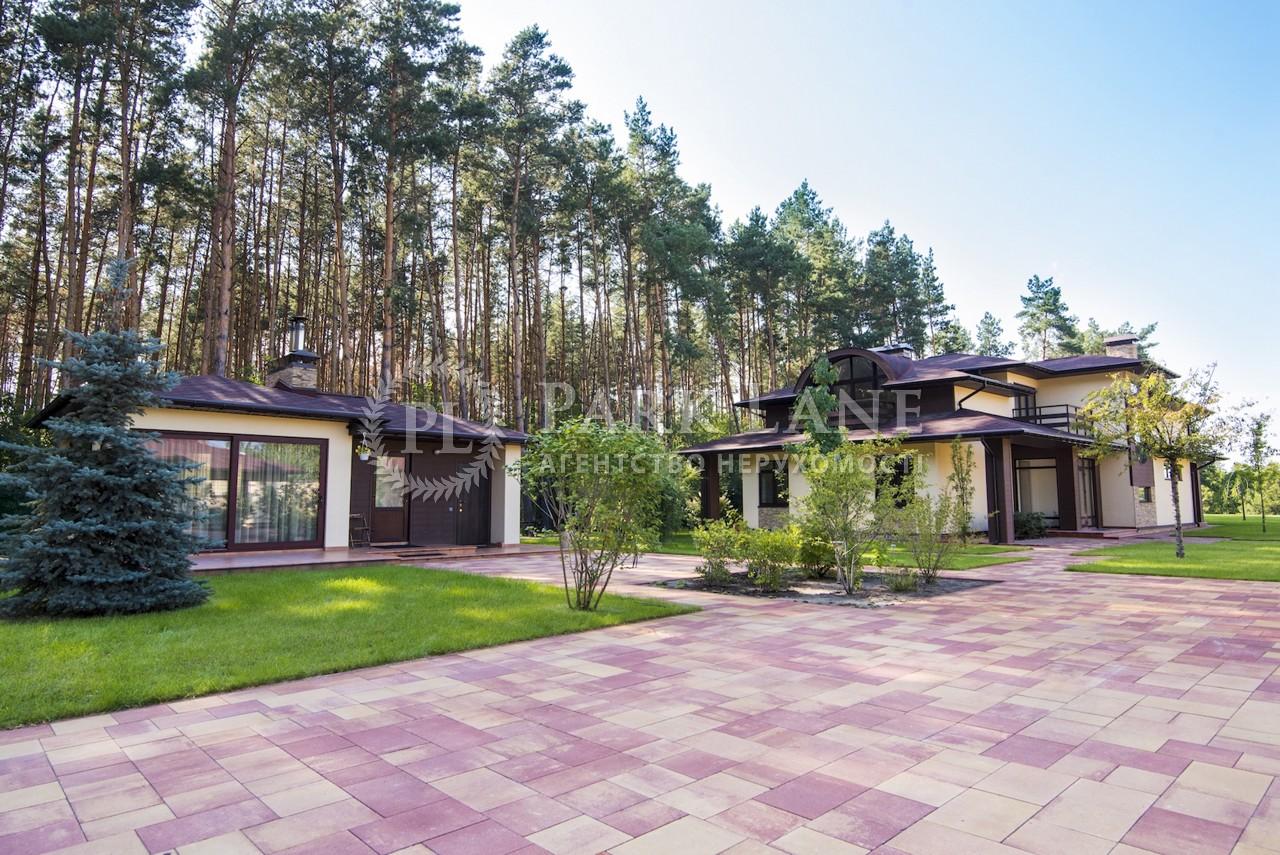 Дом Нещеров, Z-253911 - Фото 6