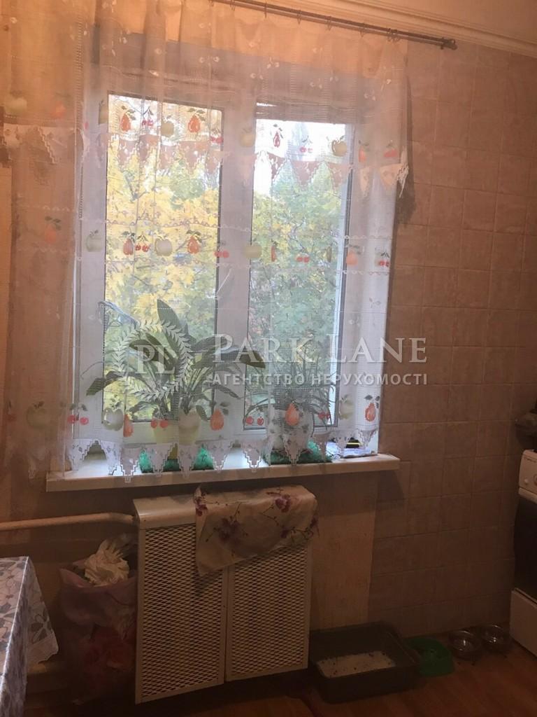 Квартира ул. Телиги Елены, 17а, Киев, R-16766 - Фото 6