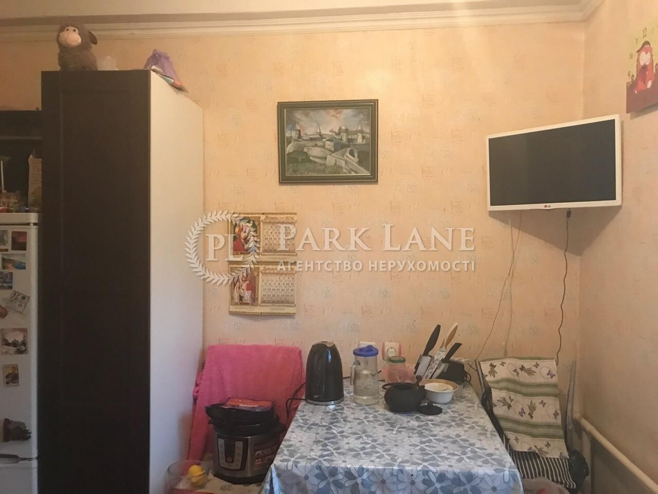 Квартира ул. Телиги Елены, 17а, Киев, R-16766 - Фото 7