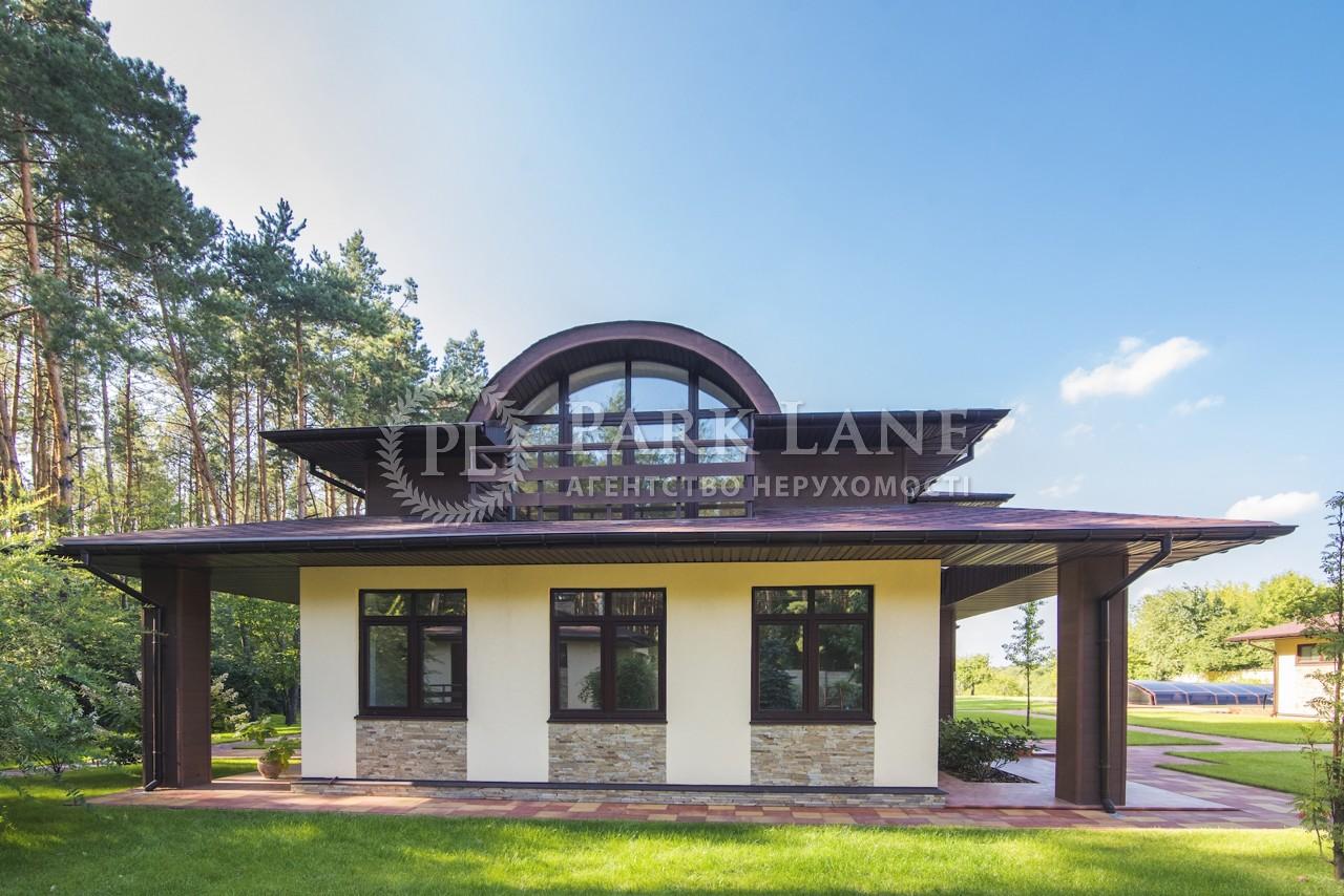 Дом Нещеров, Z-253911 - Фото 1