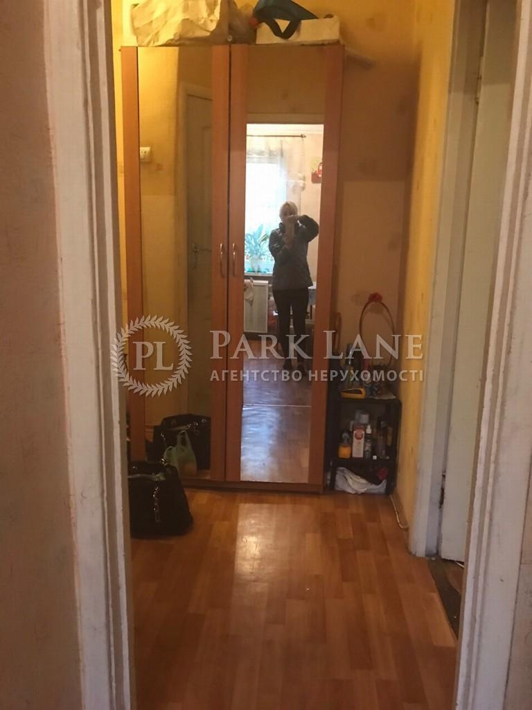 Квартира ул. Телиги Елены, 17а, Киев, R-16766 - Фото 10
