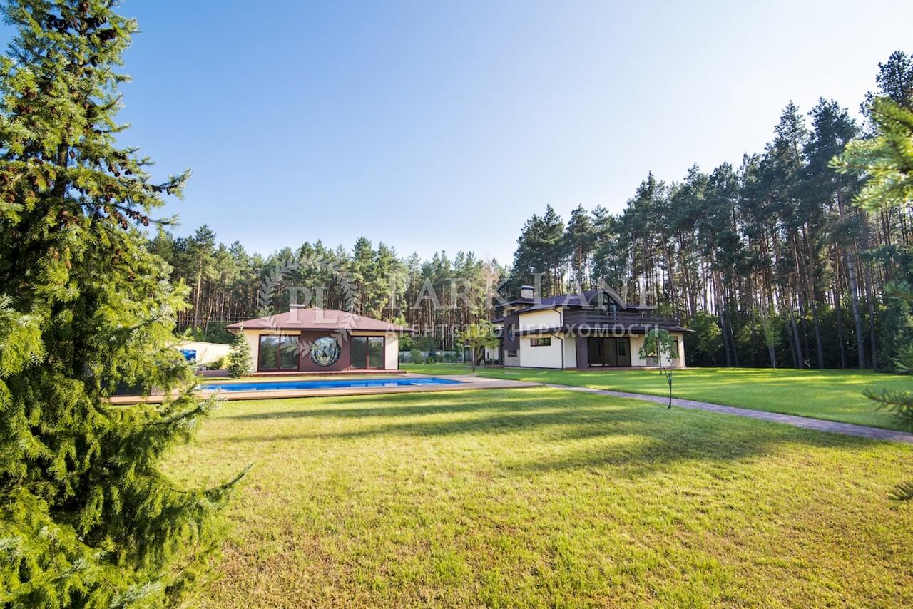 Дом Нещеров, Z-253911 - Фото 10