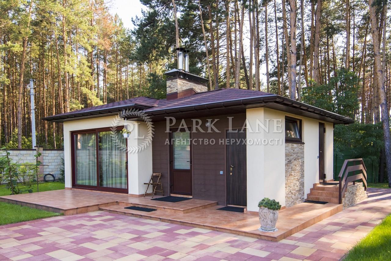 Дом Нещеров, Z-253911 - Фото 13