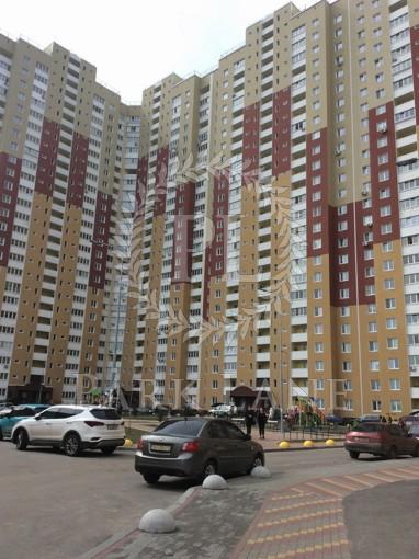 Квартира Данченка Сергія, 5, Київ, Z-664278 - Фото