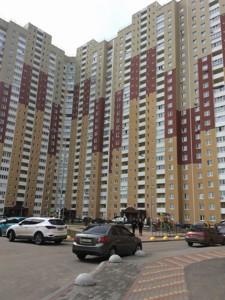 Квартира Z-225945, Данченко Сергея, 5, Киев - Фото 1
