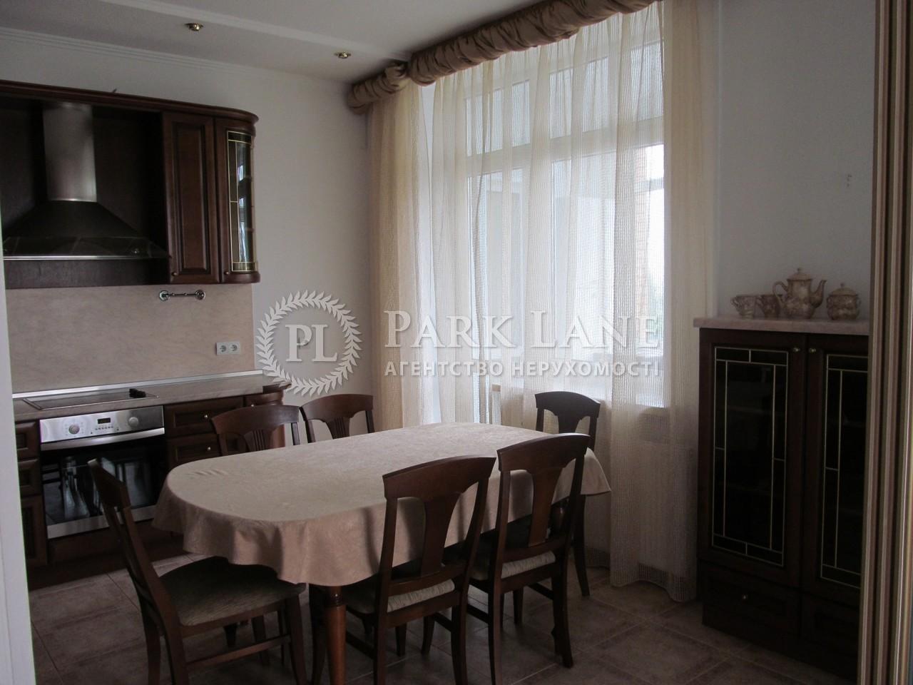 Квартира Леси Украинки бульв., 30б, Киев, R-29110 - Фото 11