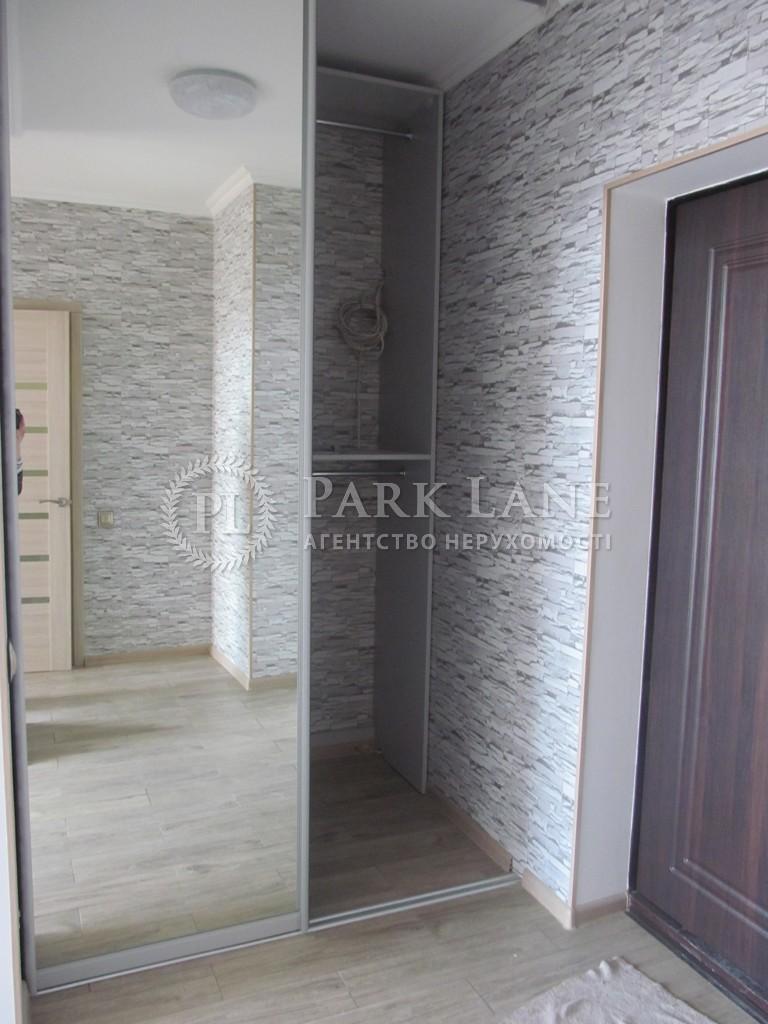 Квартира ул. Донца Михаила, 2а, Киев, Z-292952 - Фото 13