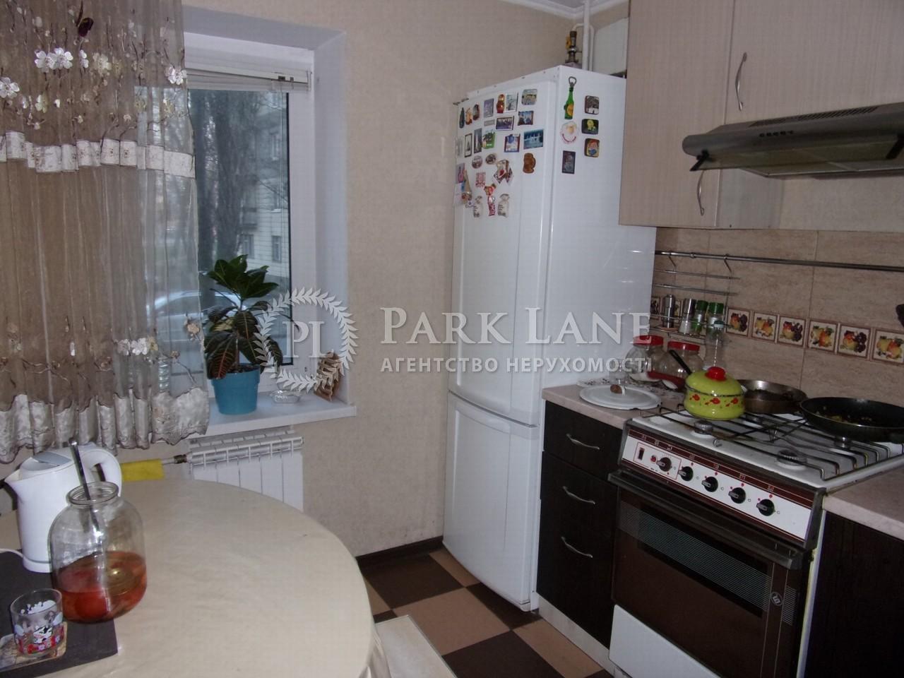 Нежилое помещение, ул. Ивашкевича Ярослава, Киев, Z-266167 - Фото 12