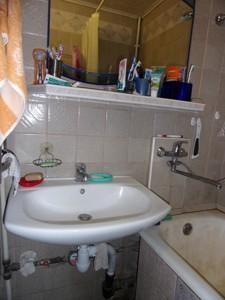 Нежилое помещение, Z-266167, Ивашкевича Ярослава, Киев - Фото 16