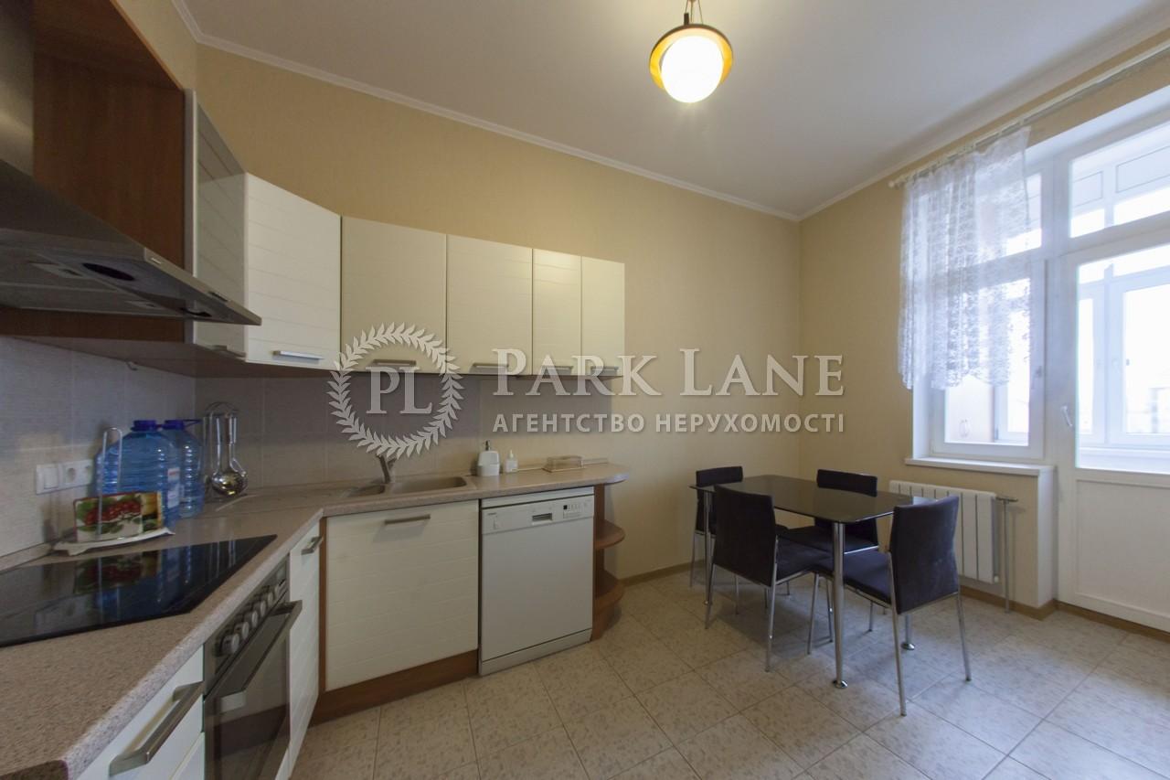 Квартира ул. Панаса Мирного, 17, Киев, F-39764 - Фото 10