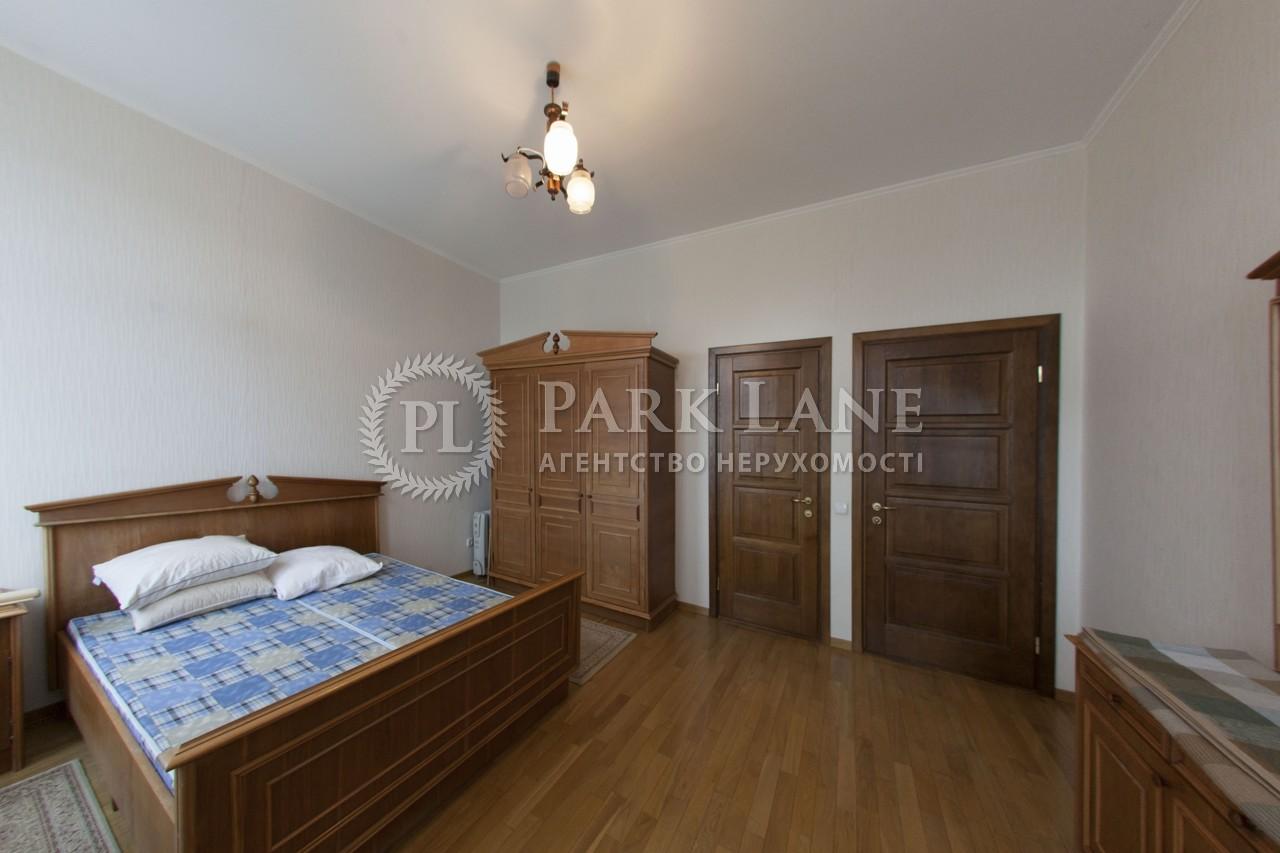 Квартира ул. Панаса Мирного, 17, Киев, F-39764 - Фото 9