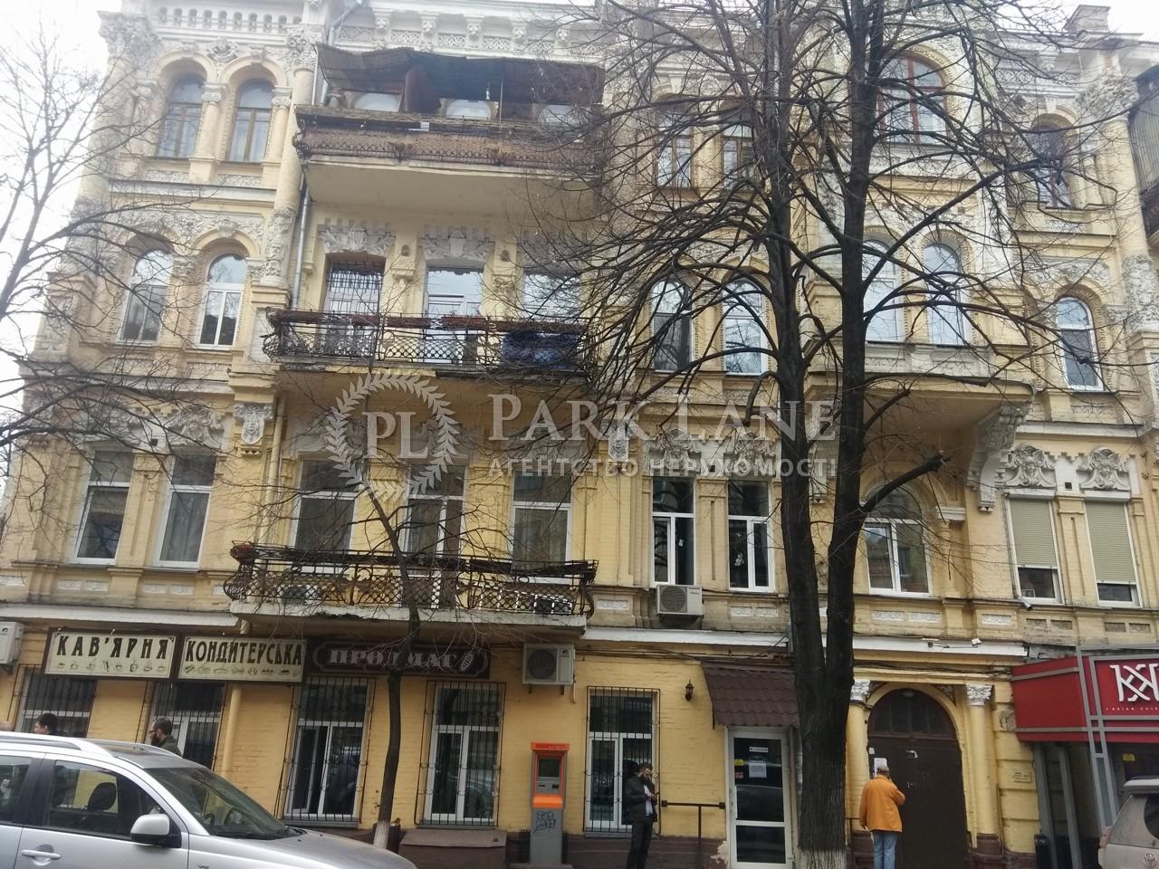 Квартира ул. Андреевская, 9, Киев, H-7249 - Фото 4