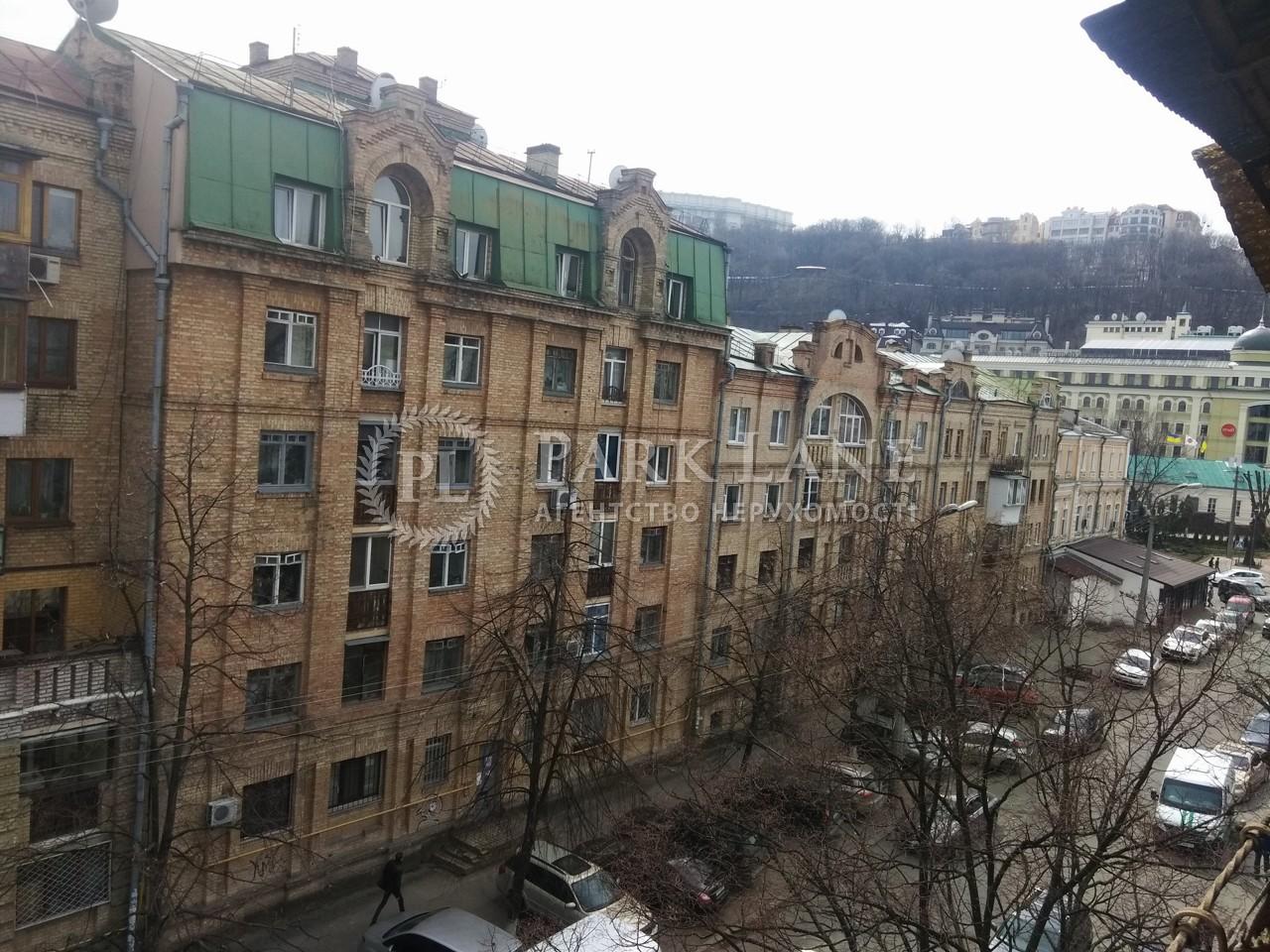 Квартира ул. Андреевская, 9, Киев, H-7249 - Фото 3