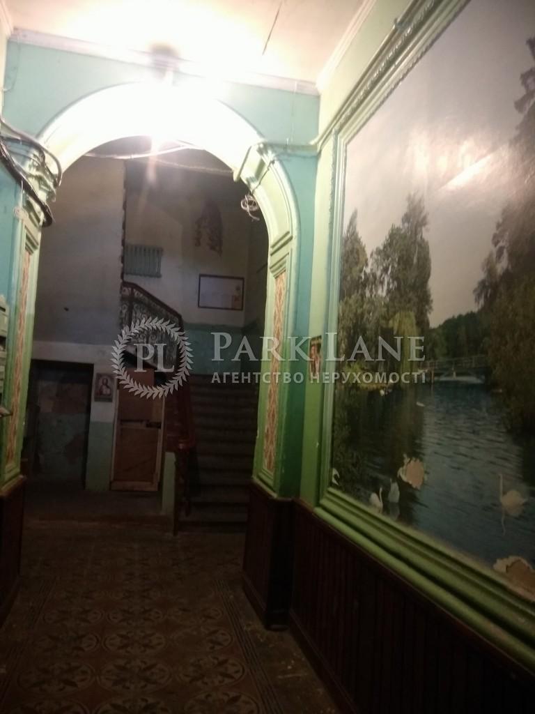 Квартира ул. Андреевская, 9, Киев, H-7249 - Фото 5