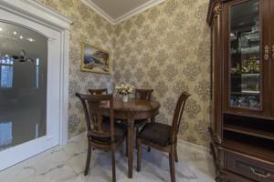 Квартира I-28487, Болсуновская (Струтинского Сергея), 2, Киев - Фото 13