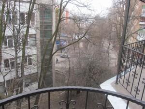 Квартира R-16282, Победы просп., 37в, Киев - Фото 19