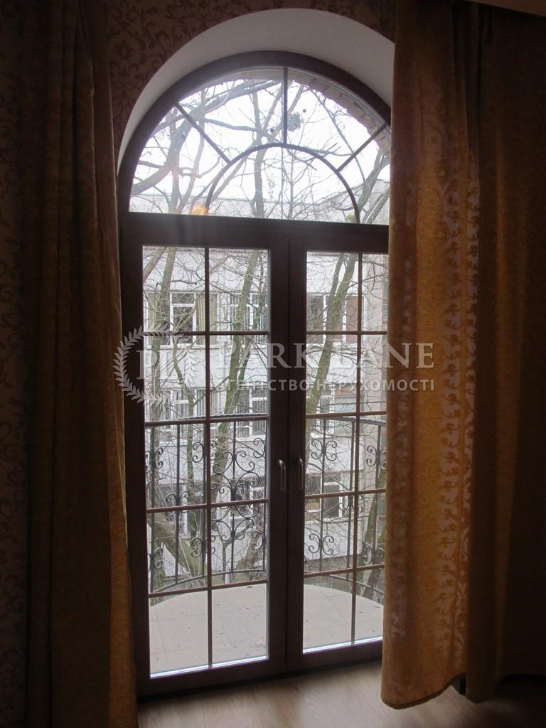 Квартира Победы просп., 37в, Киев, R-16282 - Фото 5
