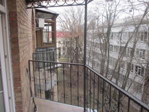 Квартира R-16282, Победы просп., 37в, Киев - Фото 20