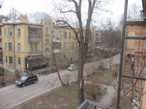Квартира R-16282, Победы просп., 37в, Киев - Фото 21