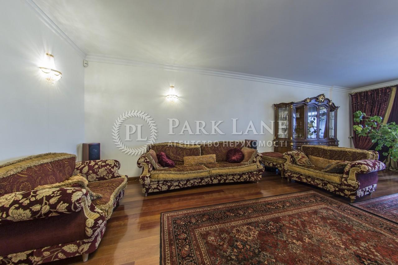 Квартира ул. Паторжинского, 14, Киев, I-28406 - Фото 6