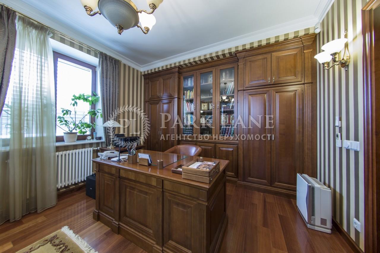 Квартира ул. Паторжинского, 14, Киев, I-28406 - Фото 10