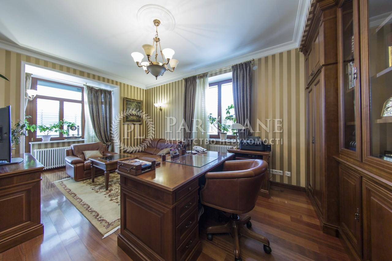 Квартира ул. Паторжинского, 14, Киев, I-28406 - Фото 8