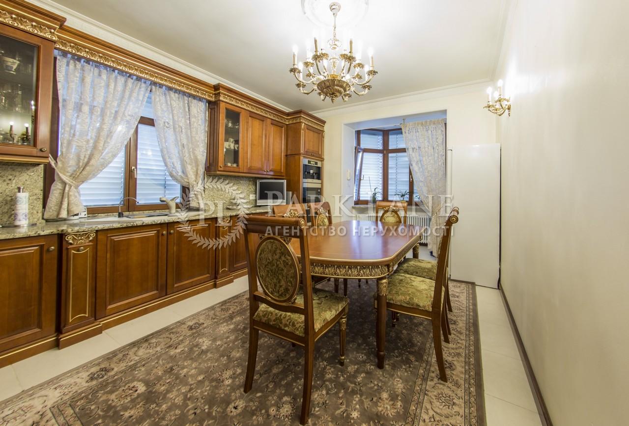 Квартира ул. Паторжинского, 14, Киев, I-28406 - Фото 16