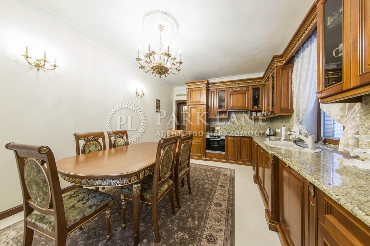 Квартира ул. Паторжинского, 14, Киев, I-28406 - Фото 18