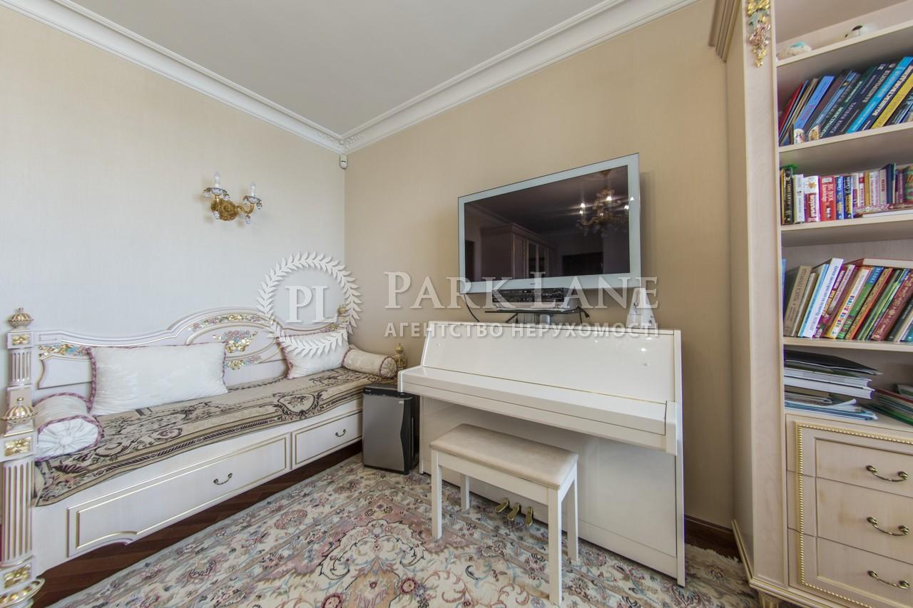 Квартира I-28406, Паторжинского, 14, Киев - Фото 22