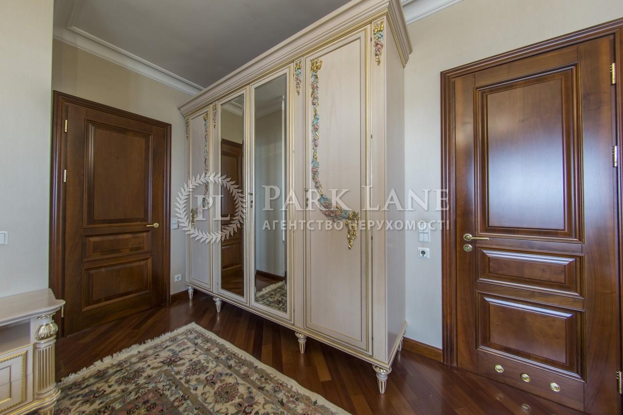 Квартира ул. Паторжинского, 14, Киев, I-28406 - Фото 15