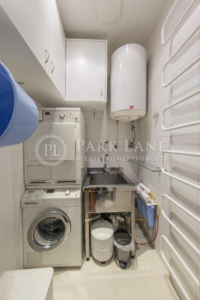Квартира ул. Паторжинского, 14, Киев, I-28406 - Фото 24
