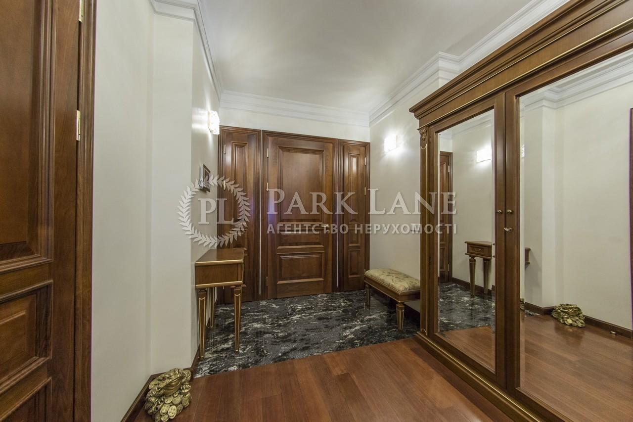 Квартира ул. Паторжинского, 14, Киев, I-28406 - Фото 29