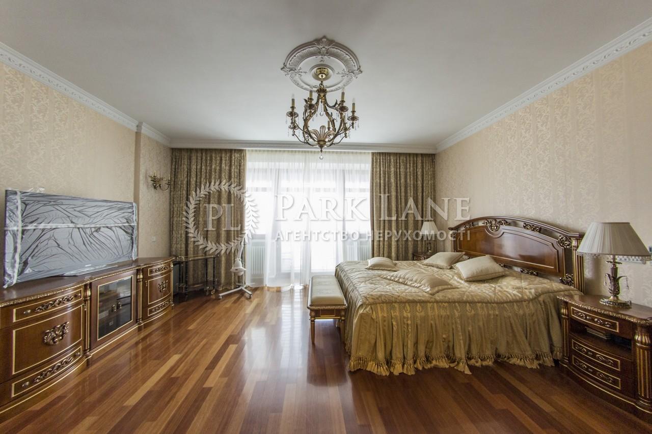 Квартира ул. Паторжинского, 14, Киев, I-28406 - Фото 11