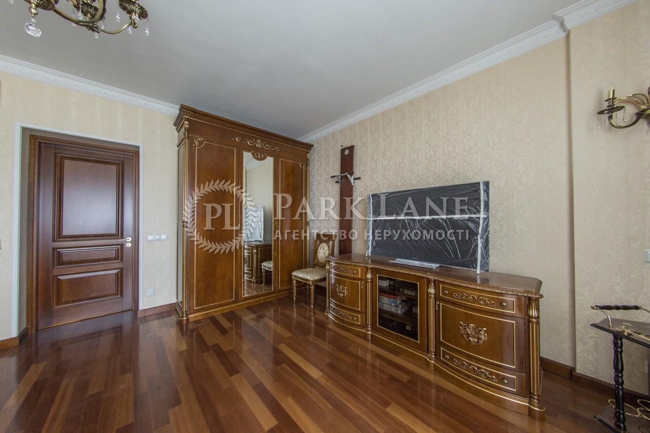 Квартира ул. Паторжинского, 14, Киев, I-28406 - Фото 13