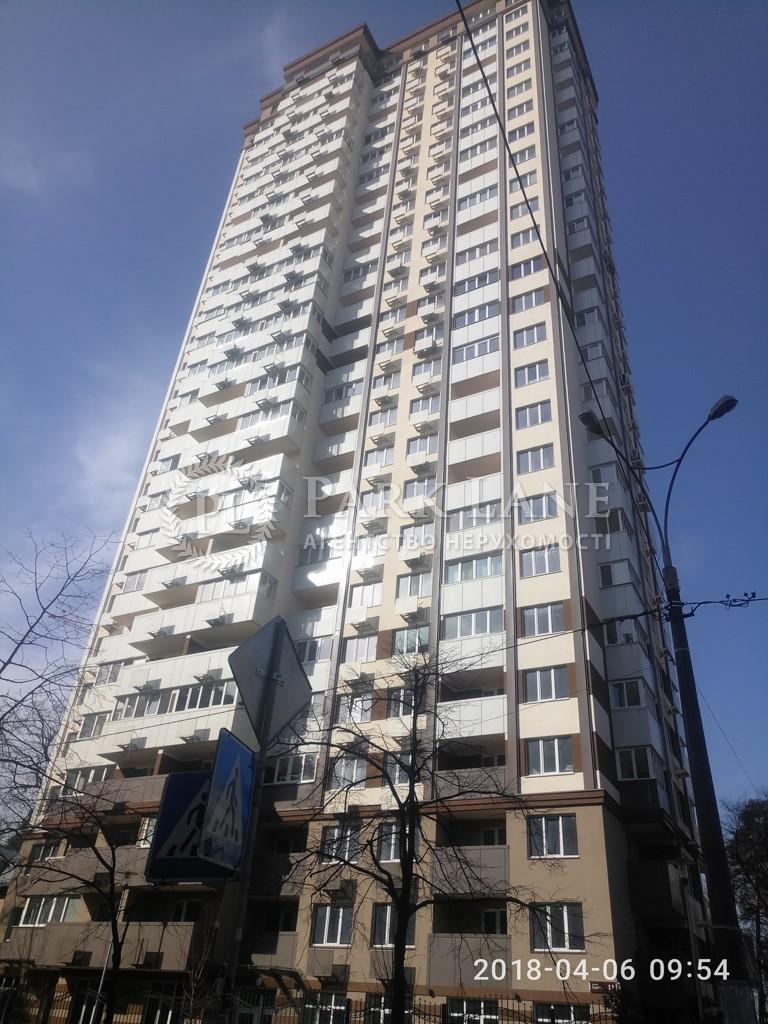 Квартира ул. Львовская, 11, Киев, Z-486312 - Фото 1