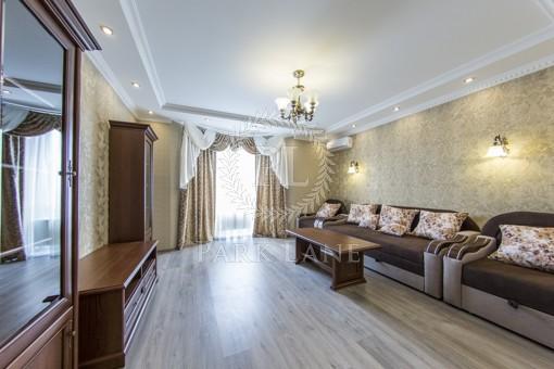 Квартира, R-16463, 3