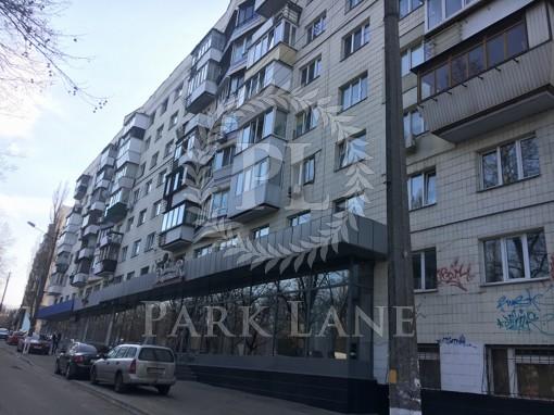 Квартира Голосеевский проспект (40-летия Октября просп.), 82, Киев, Z-726457 - Фото