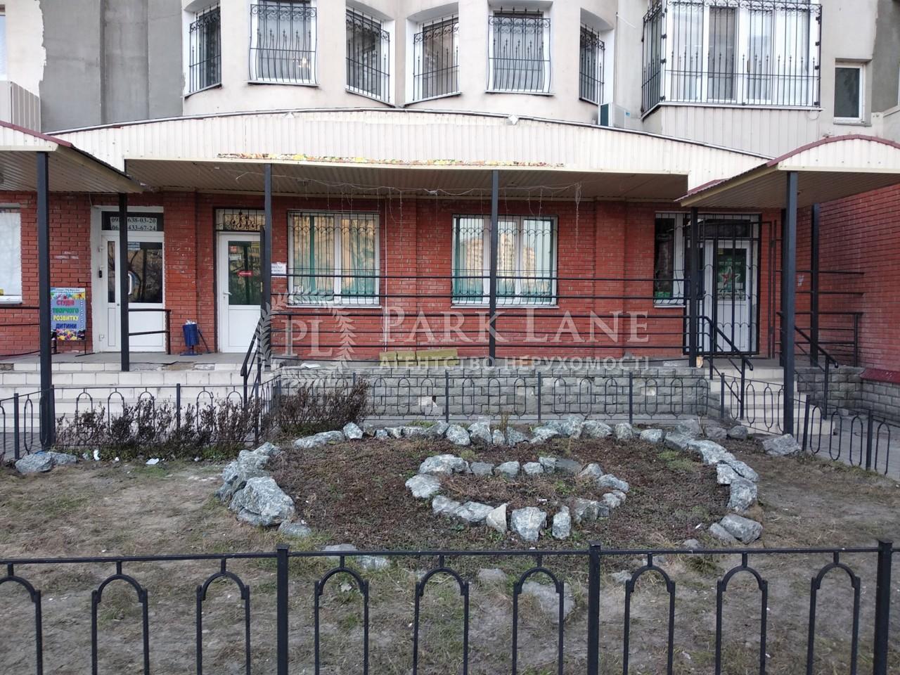 Нежилое помещение, Харьковское шоссе, Киев, Z-1489291 - Фото 11