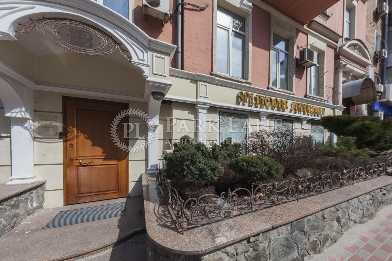 Нежилое помещение, ул. Саксаганского, Киев, B-96675 - Фото 24