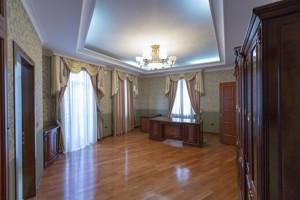 Коммерческая недвижимость, J-24680, Андреевский спуск, Подольский район