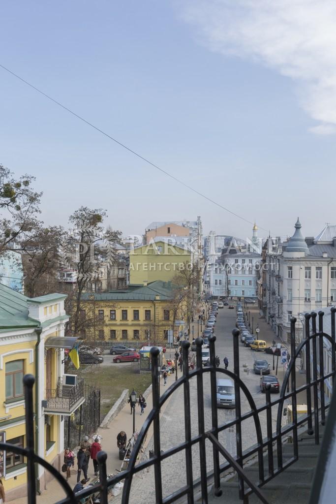 Окремо розташована будівля, Андріївський узвіз, Київ, J-24680 - Фото 57
