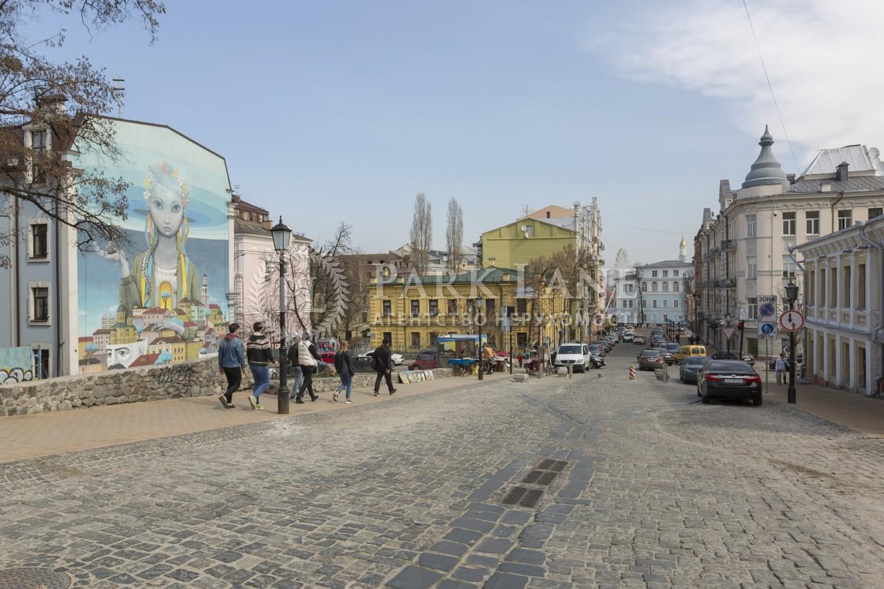 Окремо розташована будівля, Андріївський узвіз, Київ, J-24680 - Фото 56